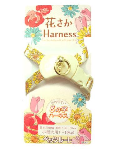 花さかり犬具ハーネスS ヒマワリ