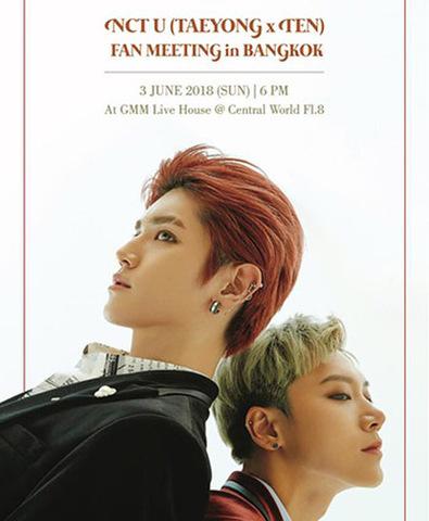 【最高額指定席】NCT U (TAEYONG x TEN)  バンコク公演