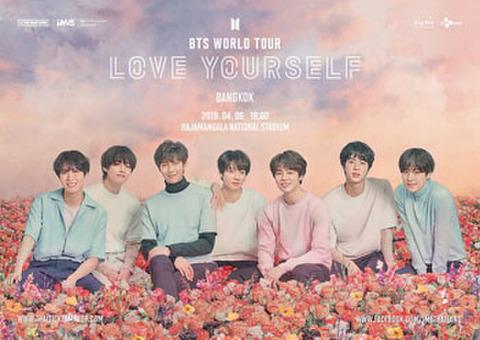 4月7日(日)【最高額指定席】BTS コンサート タイバンコク公演 ※追加公演