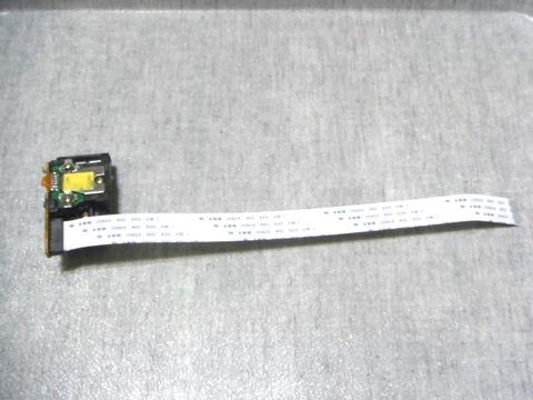 SF-P100用 13pinケーブル 同方向 200mm