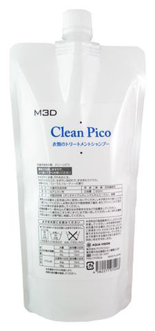 衣類のトリートメントシャンプー「Clean Pico」リフィルタイプ