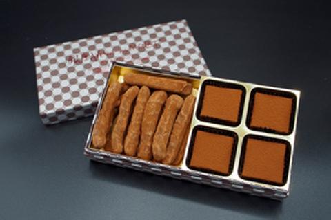 チョコレート2種詰め合わせ