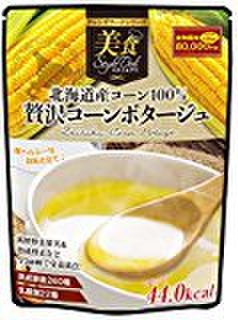 北海道コーン100%贅沢コーンポタージュ