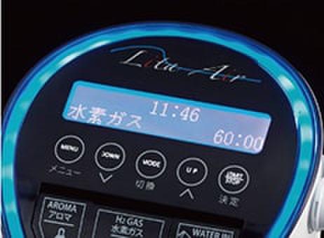 水素ガス生成器リタエアー レンタル(月額)