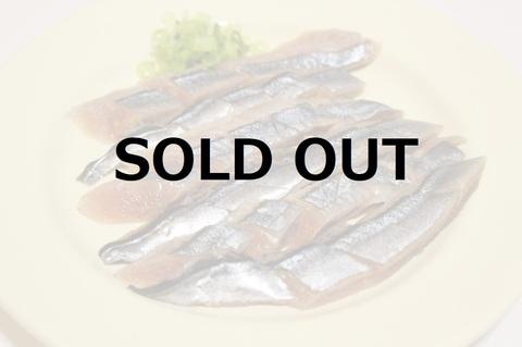 【SOLD OUT】サンマ刺身(販売:しっでぃーぐりーんネットワーク)