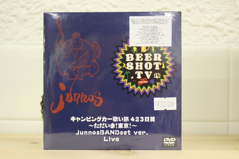 [CD・DVD]junnos