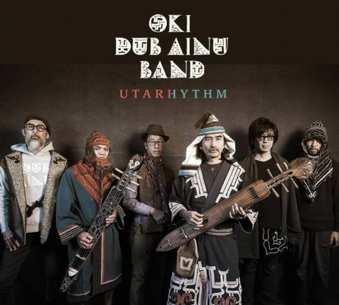 [CD]OKI DUB AINU BAND