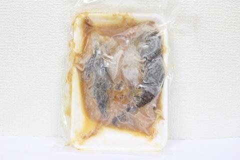 黒ソイの味噌漬け(販売:しっでぃーぐりーんネットワーク)