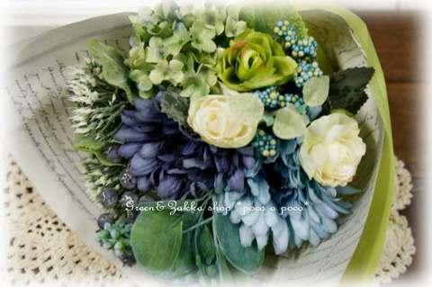 *natural*ガーベラ・ミニバラ・ベリー・シックなボタニカルブーケ 花束【ネイビーグリーン】