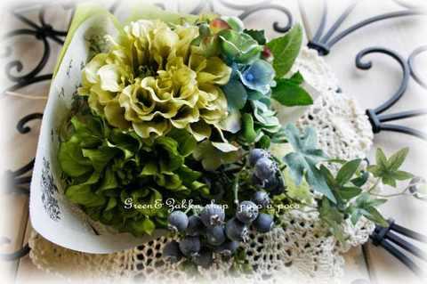 *natural*ダリア・紫陽花・ベリー・シックなボタニカルブーケ【ブルーグリーン】