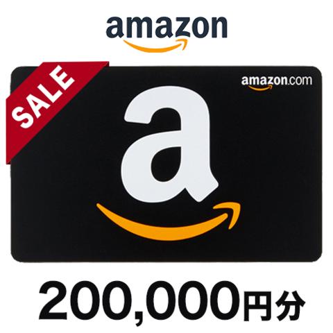 [まとめ買い特典]Amazonギフト券(コード) (200,000円)+8,000円サービス