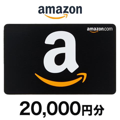 Amazonギフト券(コード送付) 20,000円分
