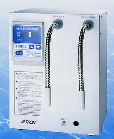 アルトロン          ND-1000N