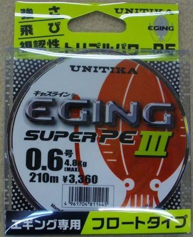 ユニチカ キャスライン エギングスーパーPEⅢ PE3  210m 0.6号  0.8号
