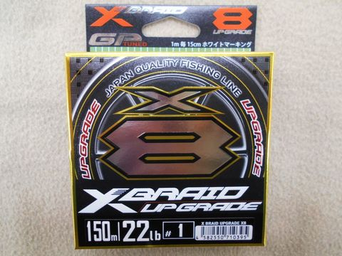 YGKよつあみ エックスブレイド アップグレードX8  150m 1.0号 1.2号 1.5号 2.0号 2.5号 3号 X-BRAID Xブレイド