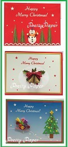 クリスマスカード3種