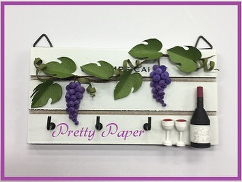 葡萄とワインのキーハンガー