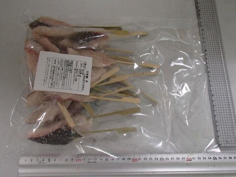 (635)天然鯛 串