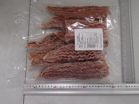 (776)ブリマグロ 胃袋