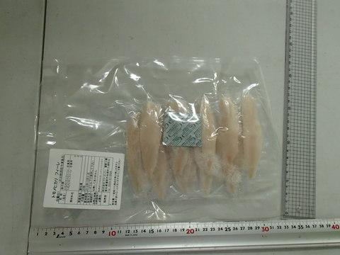 (857)トモメヒカリ フィーレ 生食用バラ冷凍