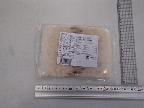 (36)尾付伸ばし海老 31/40