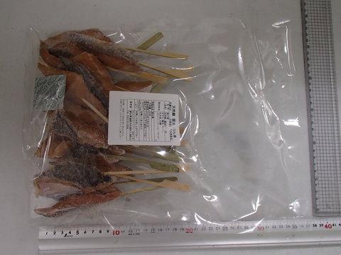 (638)天然鯛 醤油みりん漬 串