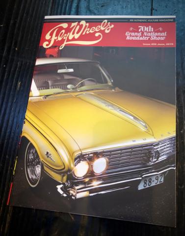 Fly Wheels vol.59