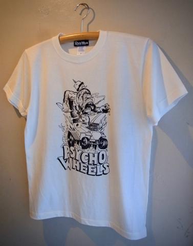 KONG'S REVENGE - S/S T-shirt (VANILLA WHITE)