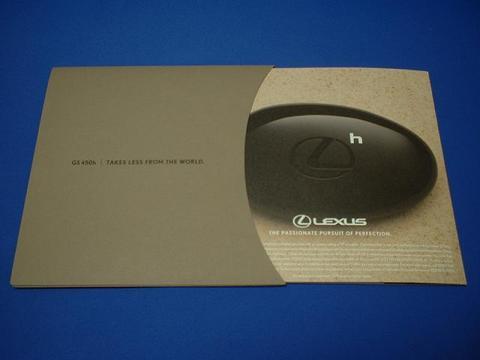 LEXUS 2007 GS450h リーフレット