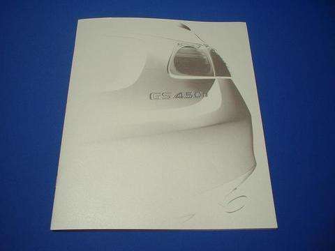 LEXUS 2007 GS450h セールスカタログ