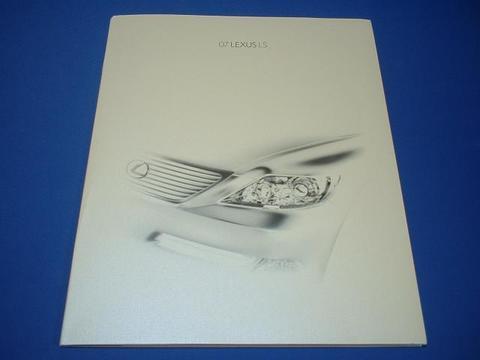LEXUS 2007 LS460/460L セールスカタログ