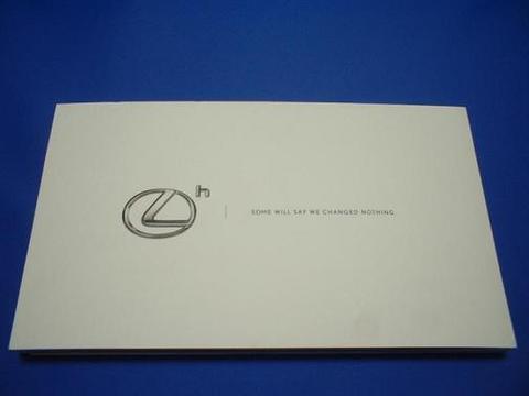 2006 Lexus RX400h セールスカタログ