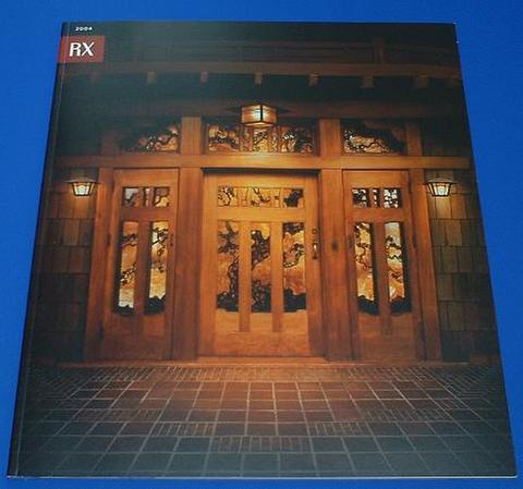 LEXUS 2004 RX330 セールスカタログ