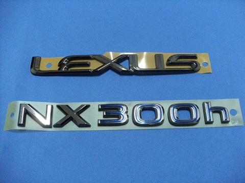 LEXUS NX300h ブラックパール エンブレムキット - 2PCS
