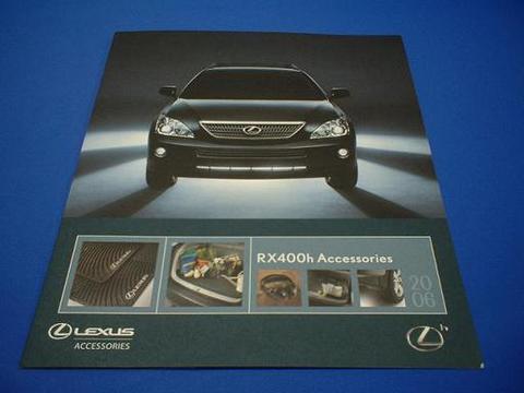 LEXUS 2006 RX400h アクセサリーカタログ