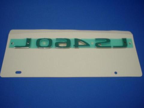 2007 LS460L シルバーエンブレム