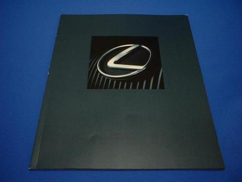 2005 LEXUS フルラインカタログ