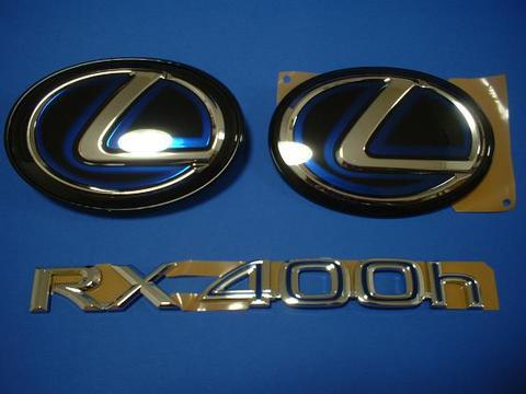 2008 RX400h 3pcs BG エンブレムキット