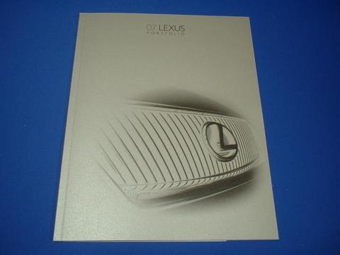 2007 LEXUS フルラインカタログ