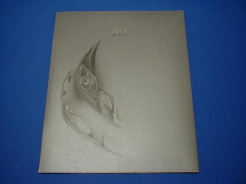 LEXUS 2008 GS350/460 セールスカタログ