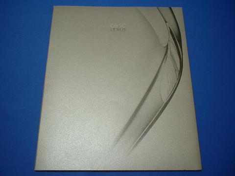 LEXUS 2008 SC430 セールスカタログ