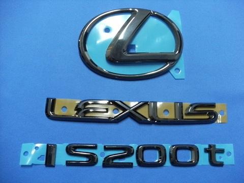 2016 LEXUS IS200t ブラックパールエンブレムキット - 3PCS