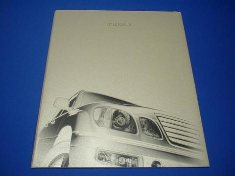 LEXUS 2007 LX470 セールスカタログ