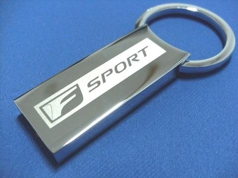 F-Sport Solid Metal Key Ring