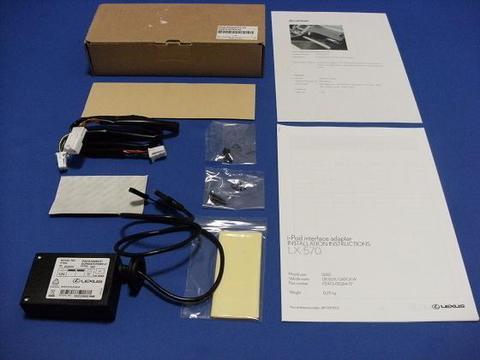 EU LEXUS LX570 iPod インテグレーションキット