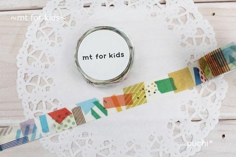 mt for kids 手作りテープ・ぺたぺた