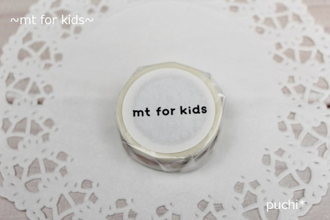 mt for kids work・どうぐ