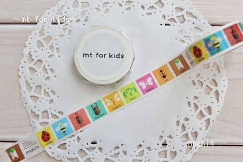 mt for kids こんちゅう