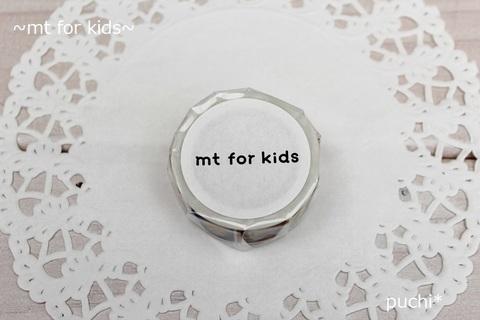 mt for kids アルファベットA-M