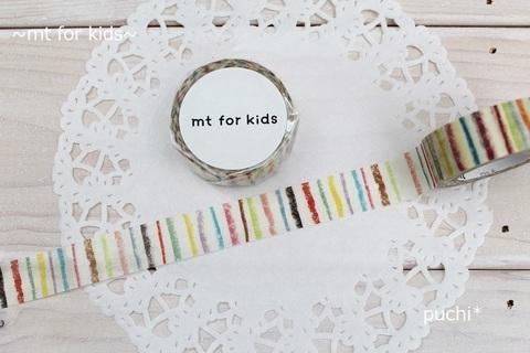 mt for kids 手作りテープ・しましま